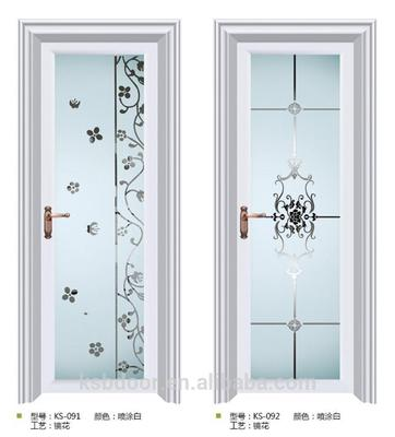 Interior aluminum alloy frosted glass bathroom door